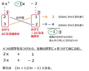 sugaku_reidai02ans (1)