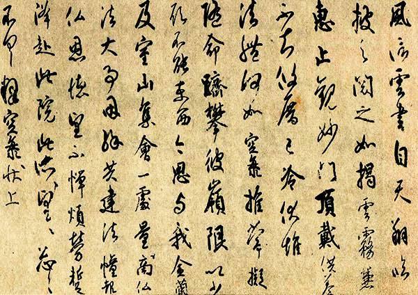 古文攻略法 古文読解法の5原則