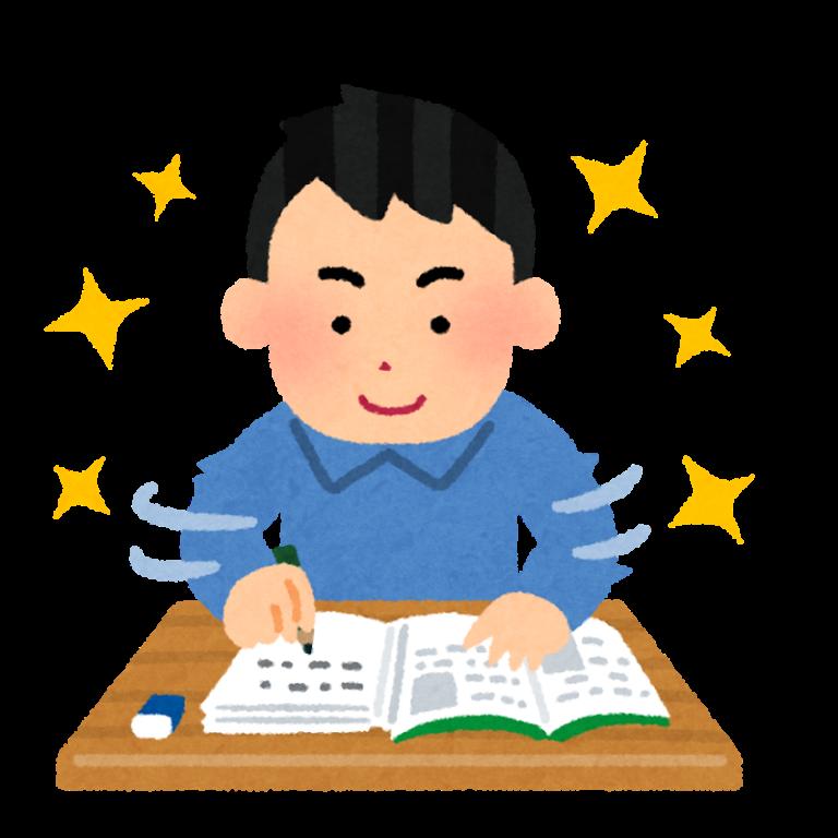 """""""朝活学習"""" 3つのコツ 170406"""