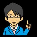 福島県の高校入試対策はこれでばっちり!駿英ネットサービス