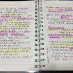 効率的な勉強法のラインマーカーの使い方 160118
