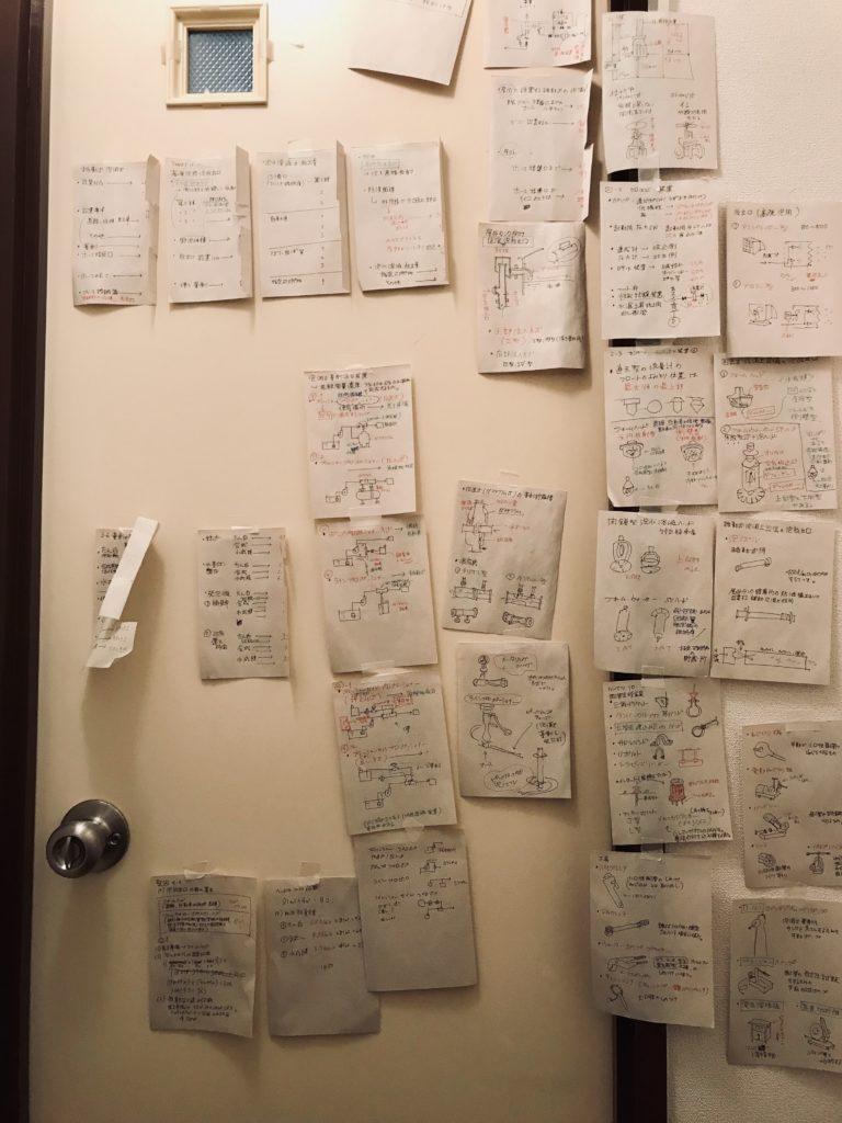 壁を使って暗記する超効率的勉強法141126
