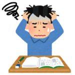勉強嫌いを治す4つの方法
