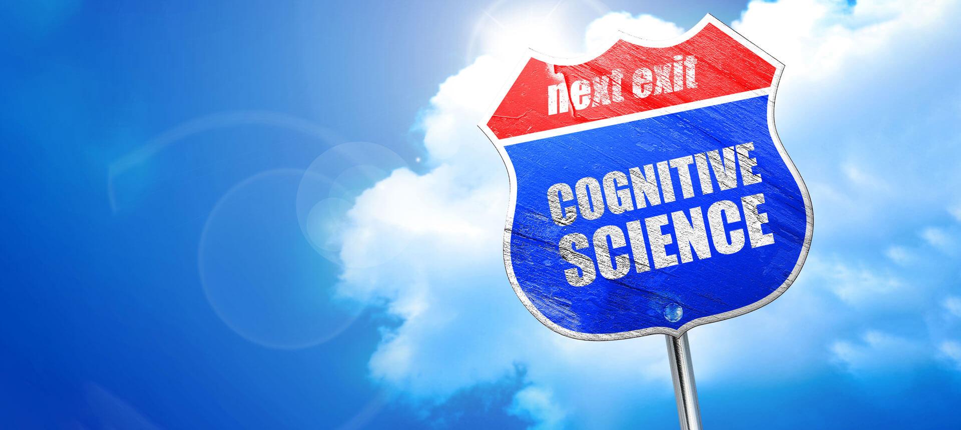 認知科学に基づいた効率的に勉強する3つのポイント