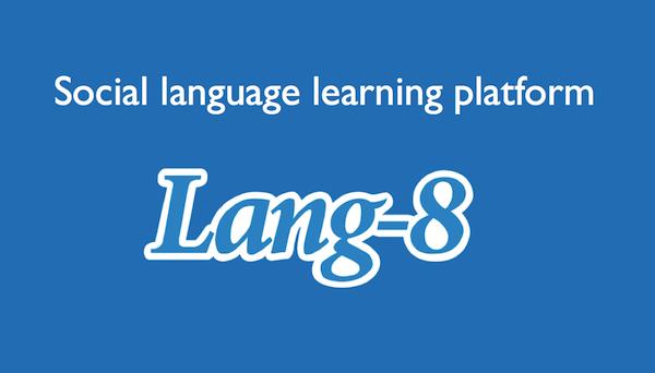 無料で英語3要素(writing.listengin.speaking)をレベルアップさせる方法