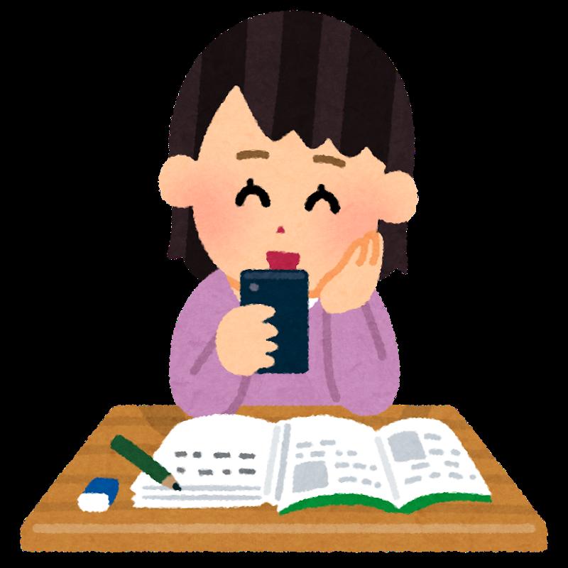 絶望的に集中力が無い人におすすめの勉強法4選0119