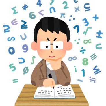 勉強の質を爆上げする7つの方法 0305