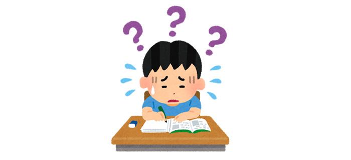 勉強が苦手な中学生が今すぐやるべき5つの勉強法