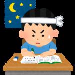 中学生のためのベストなテスト勉強方法!そのポイントは8つあります!正しい勉強方法でテストの点数を爆上げしましょう!