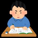 模擬試験の合格判定から分かる!高校受験生にとって絶対に確保すべき必要勉強時間の目安